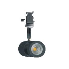 COB Track Light 10W