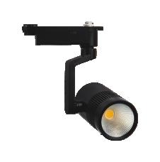 COB Track Light 30W